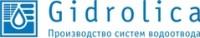 Логотип (торговая марка) Группа компаний Gidrolica