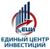 Логотип (торговая марка) ОООЕдиный Центр Инвестиций