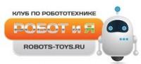 Логотип (торговая марка) Робот и Я