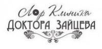 """ЛОР клиника - официальный логотип, бренд, торговая марка компании (фирмы, организации, ИП) """"ЛОР клиника"""" на официальном сайте отзывов сотрудников о работодателях www.JobInMoscow.com.ru/reviews/"""