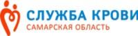 Логотип (торговая марка) ГБУЗ Самарская областная клиническая станция переливания крови