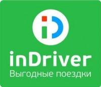 Логотип (торговая марка) inDriver