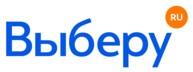 Логотип (торговая марка) ОООВыберу.ру