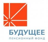 Логотип (торговая марка) НПФ БУДУЩЕЕ