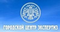 Логотип (торговая марка) Городской центр экспертиз