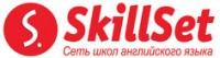 Логотип (торговая марка) SkillSet, школа Английского языка