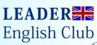 Логотип (торговая марка) Лингвистический центр Лидер