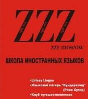 Логотип (торговая марка) ООО Линкей Лингва