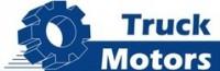 Логотип (торговая марка) ТракМоторс