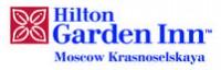 Логотип (торговая марка) Hilton Garden Inn Moscow Krasnoselskaya