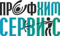 Логотип (торговая марка) ОООПрофхимсервис-Мск