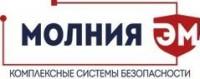 Логотип (торговая марка) ОООМолния-ЭМ