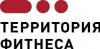 Логотип (торговая марка) Территория Фитнеса