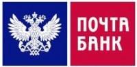 Логотип (торговая марка) Почта Банк