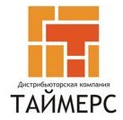 Логотип (торговая марка) ОООТорговый Дом Таймерс-Абакан