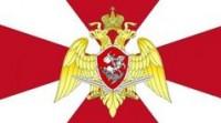 Логотип (торговая марка) Гос. корп. ОМОН Росгвардии по г. Москве
