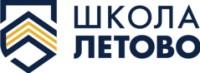 Логотип (торговая марка) Школа Летово