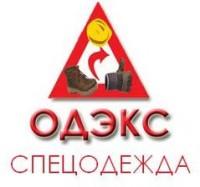 Логотип (торговая марка) ООООДЭКС