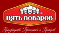Логотип (торговая марка) ОООДельта ПРО