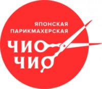 Логотип (торговая марка) Чио Чио - Японская парикмахерская