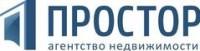 Логотип (торговая марка) ОООАгентство недвижимости Простор