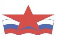 Логотип (торговая марка) Судостроительный комплекс Звезда