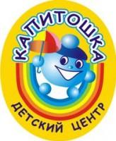 Логотип (торговая марка) ИПКапитошка, детский центр