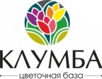 Логотип (торговая марка) ОООКлумба
