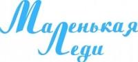 Логотип (торговая марка) ОООМаленькая Леди