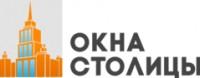 Логотип (торговая марка) ООО Окна Столицы