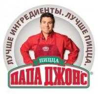 Логотип (торговая марка) ПАПА ДЖОНС