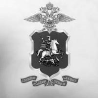 Логотип (торговая марка) Главное управление МВД России полк охраны и конвоирования подозреваемых и обвиняемых (4 Рота 2-ой батальон)