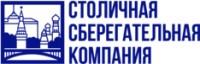 Логотип (торговая марка) Столичная Сберегательная Компания