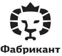 Логотип (торговая марка) ГК Фабрикант