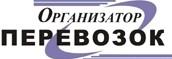 Логотип (торговая марка) Организатор перевозок, СПБ ГКУ