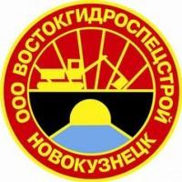 Логотип (торговая марка) ОООТрест Востокгидроспецстрой