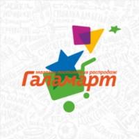 Логотип (торговая марка) Франчайзинговая розничная сеть Галамарт