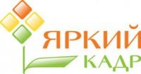 Логотип (торговая марка) Яркий кадр, Студия