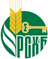 Логотип (торговая марка) АОРоссельхозбанк