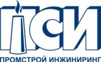 Логотип (торговая марка) ОООПромстрой Инжиниринг