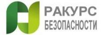 Логотип (торговая марка) ОООРакурс Безопасности