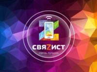 Логотип (торговая марка) ОООРУС-АУДИТ-ФИНАНС