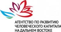 Логотип (торговая марка) АНО Агентство по Развитию Человеческого Капитала На Дальнем Востоке