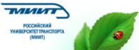 Логотип (торговая марка) ФГАОУ ВО Российский университет транспорта (МИИТ)