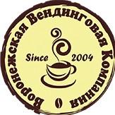 Логотип (торговая марка) ОООВоронежская Вендинговая Компания