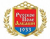 Логотип (торговая марка) ОООКонсервное предприятие Русское поле - Албаши