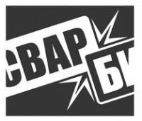 Логотип (торговая марка) ОООСВАРБИ