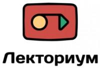 Логотип (торговая марка) ОООЛекториум