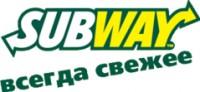 """Subway - официальный логотип, бренд, торговая марка компании (фирмы, организации, ИП) """"Subway"""" на официальном сайте отзывов сотрудников о работодателях www.EmploymentCenter.ru/reviews/"""