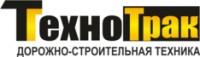Логотип (торговая марка) АО Технотрак